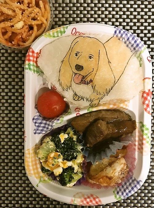 foodpic8576967.jpg