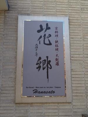 P2010015 (300x400)