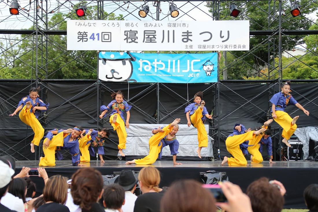 neyagawashou18plend 43