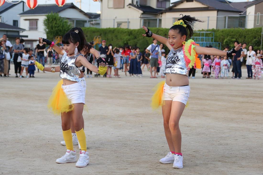 takenouchi18fg 7
