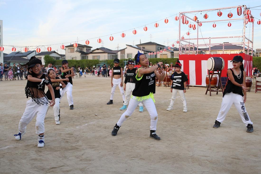 takenouchi18fandango 39