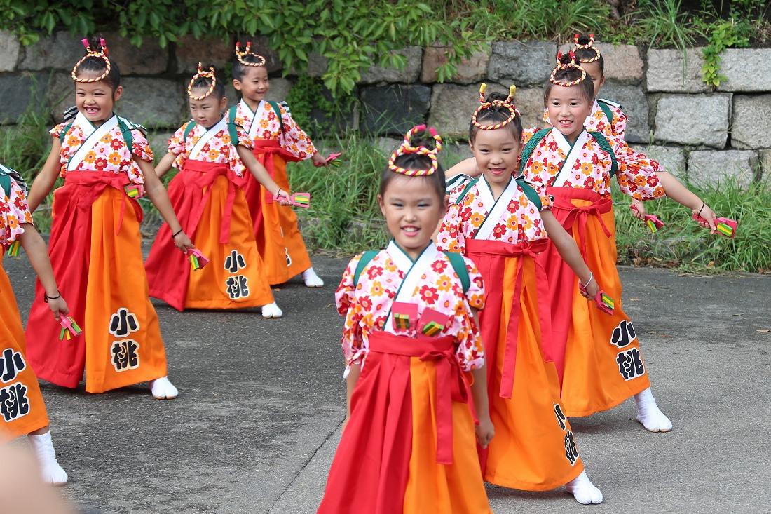 koiyagokuraku18komomo 4