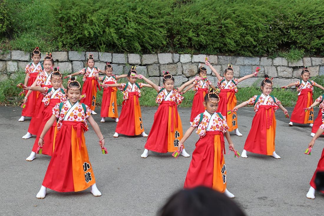 koiyagokuraku18komomo 6