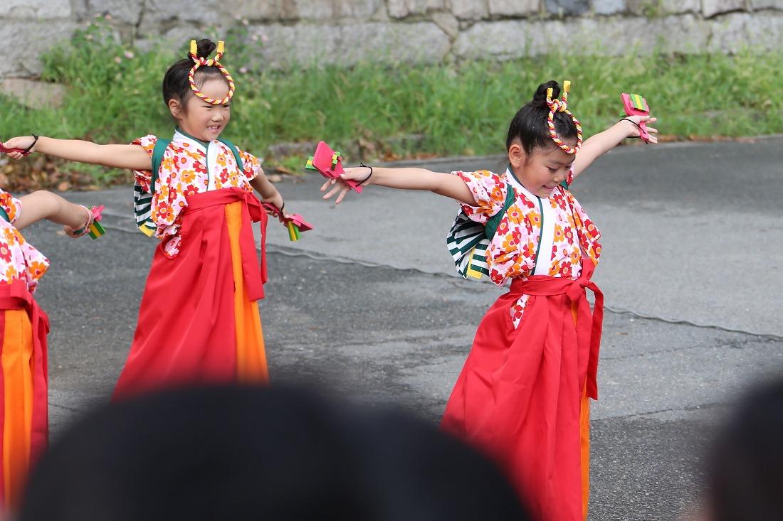 koiyagokuraku18komomo 7