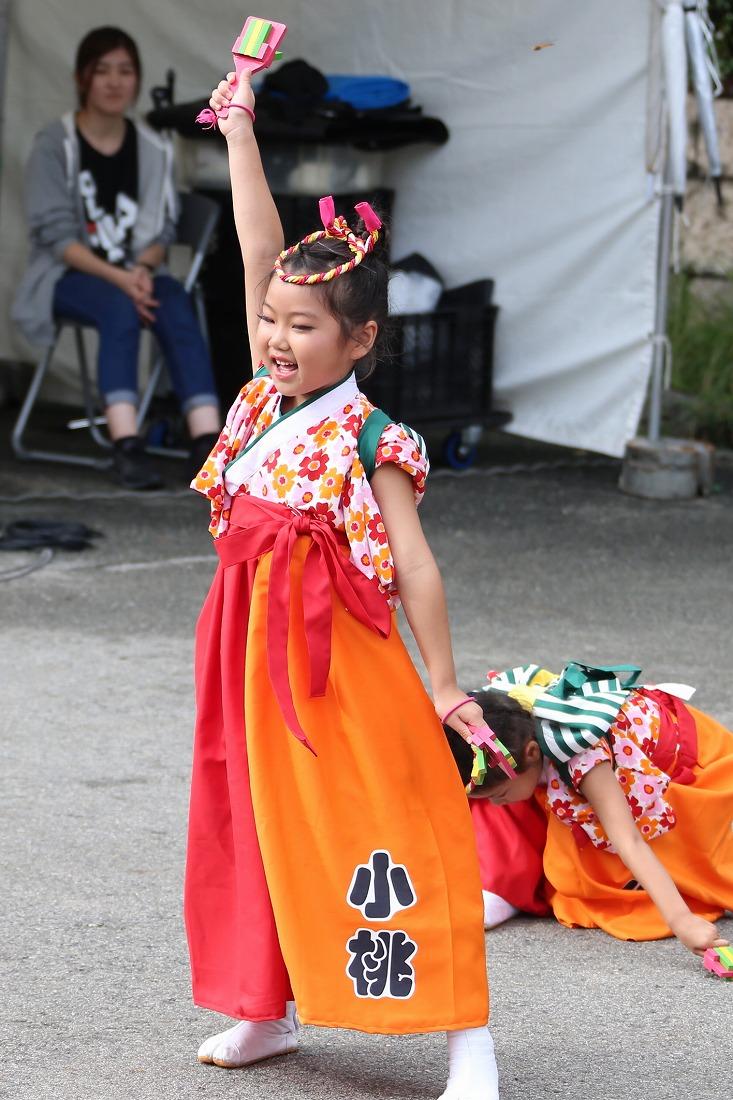 koiyagokuraku18komomo 18