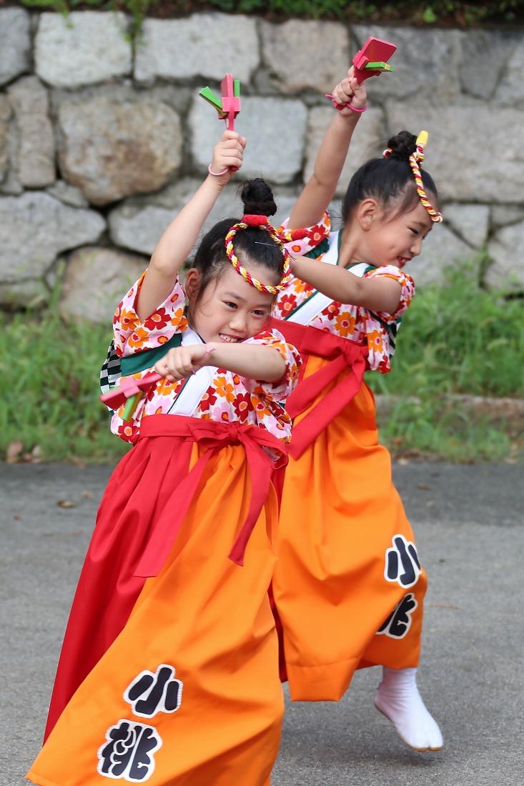 koiyagokuraku18komomo 22