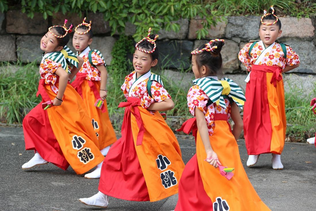koiyagokuraku18komomo 23