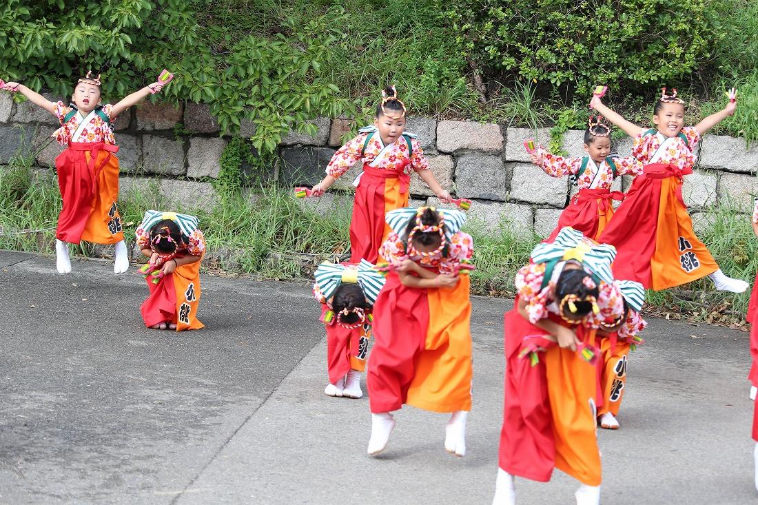 koiyagokuraku18komomo 24