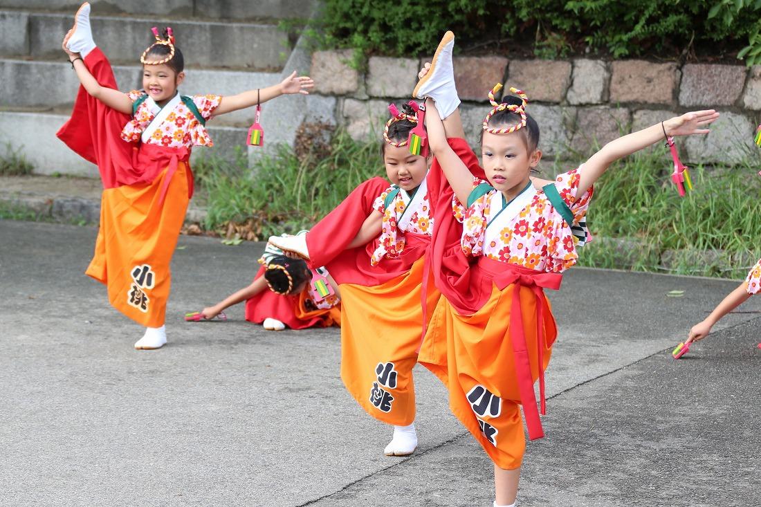 koiyagokuraku18komomo 27