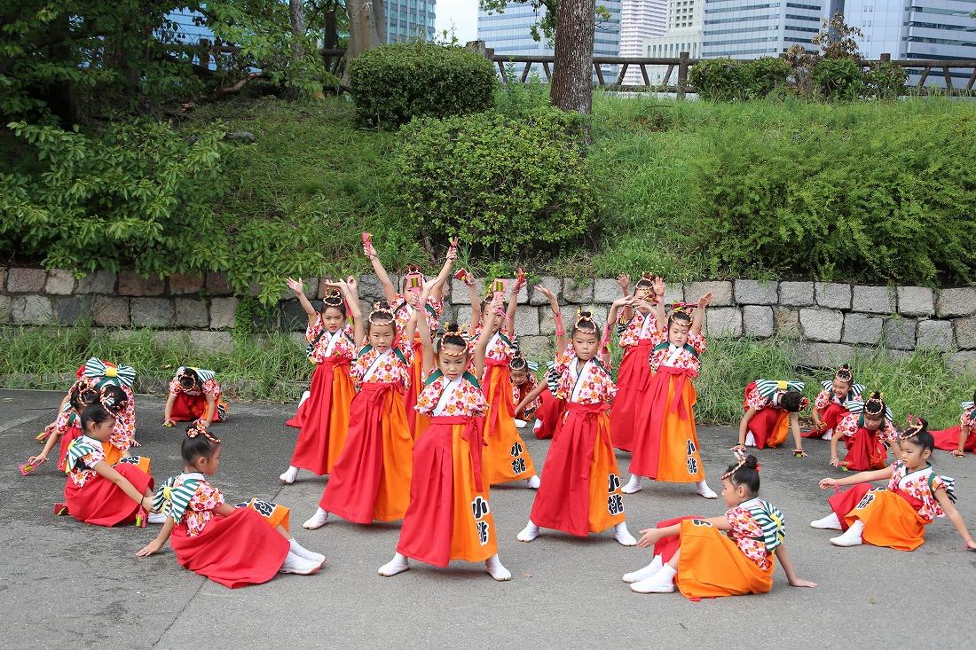 koiyagokuraku18komomo 29