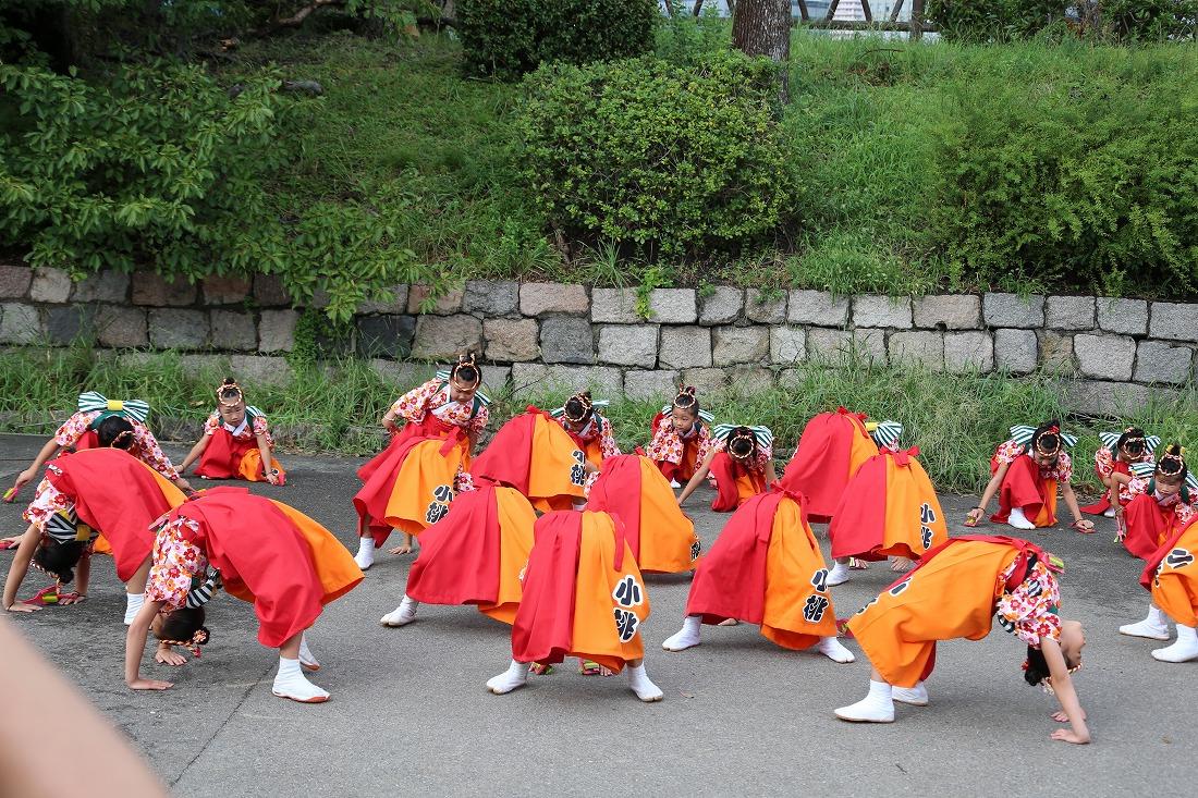 koiyagokuraku18komomo 30