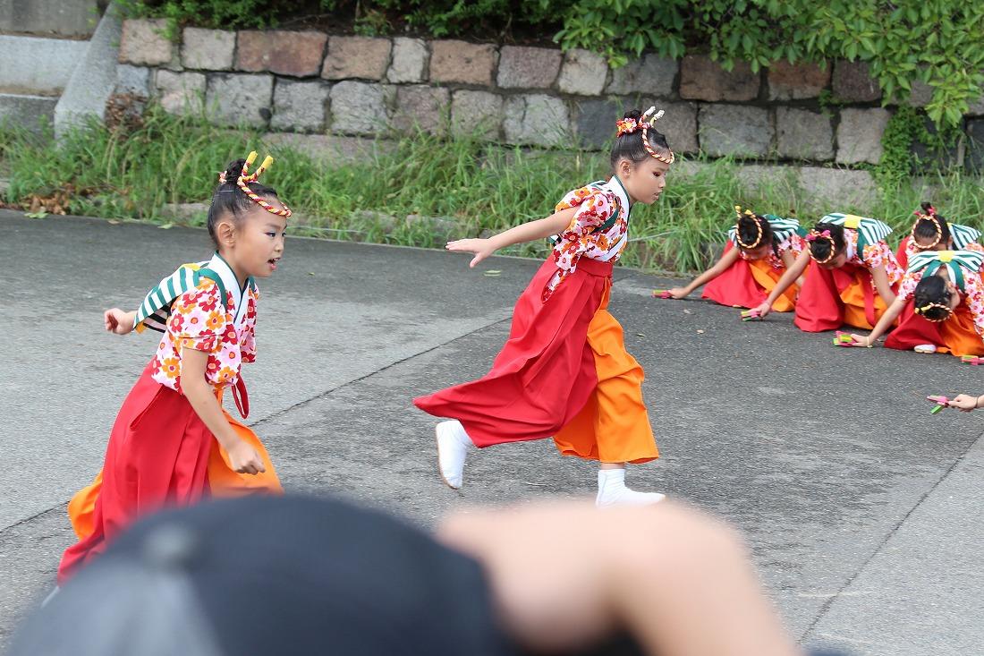 koiyagokuraku18komomo 34