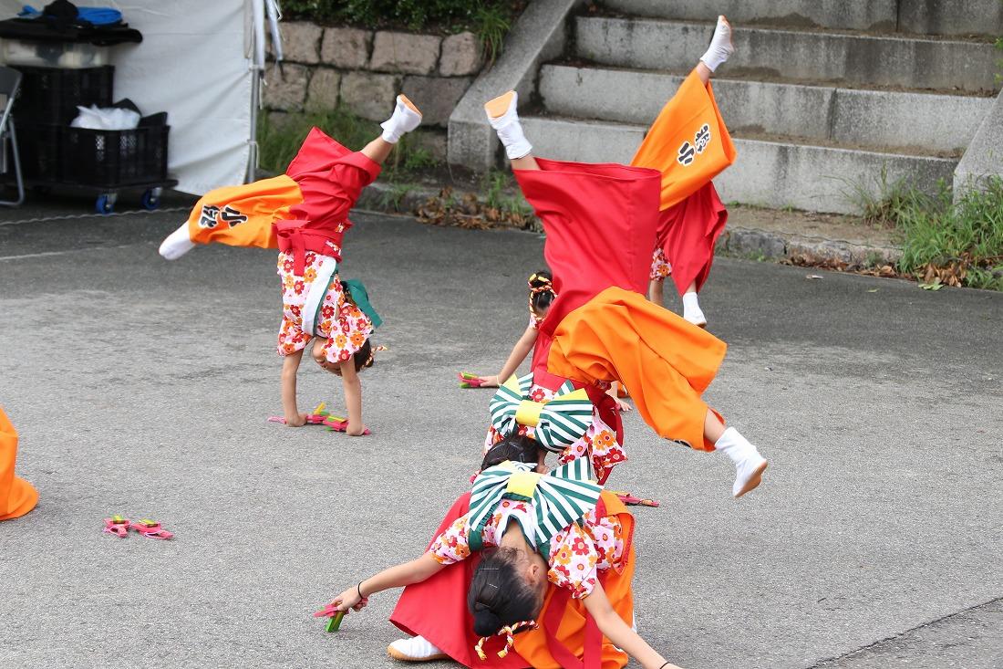 koiyagokuraku18komomo 37