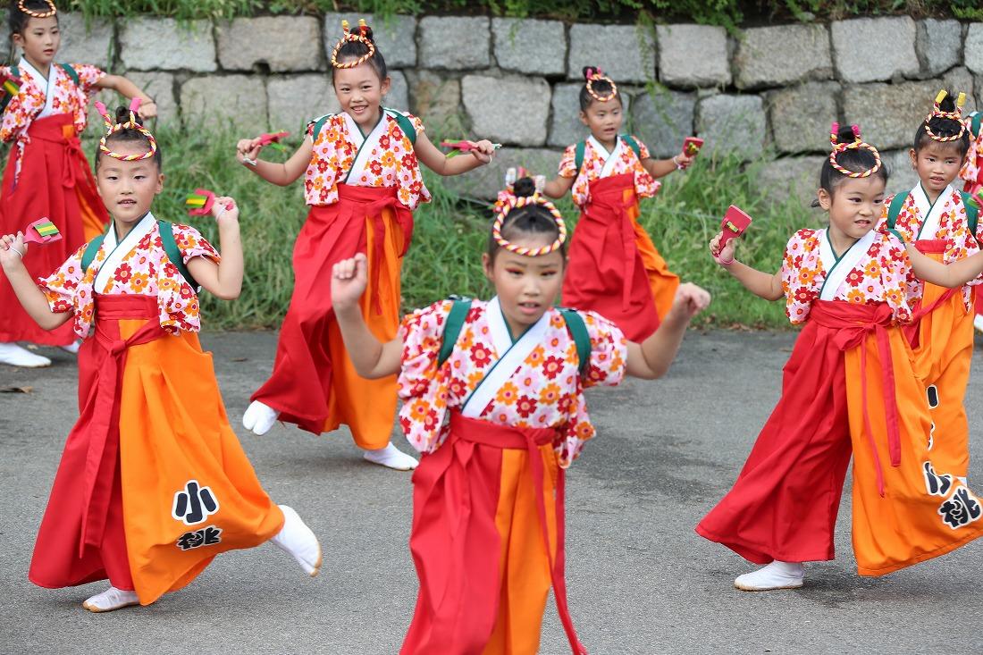 koiyagokuraku18komomo 38