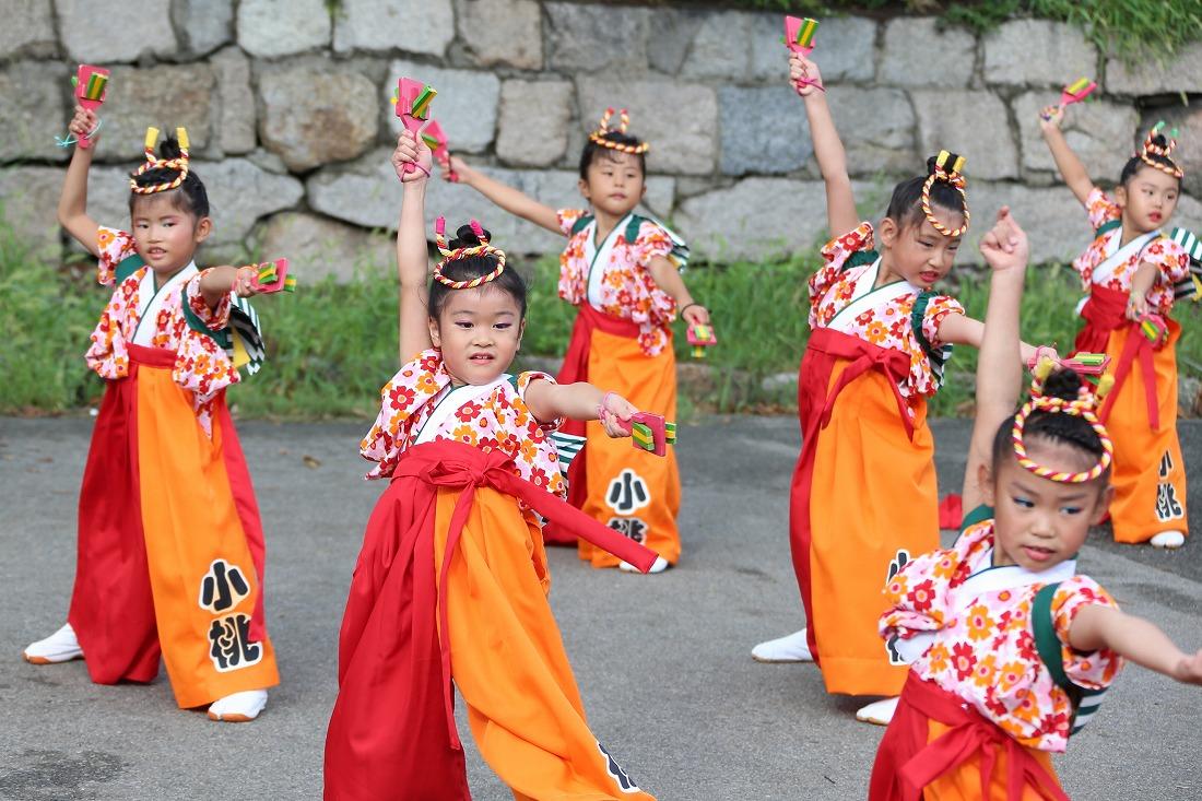 koiyagokuraku18komomo 45