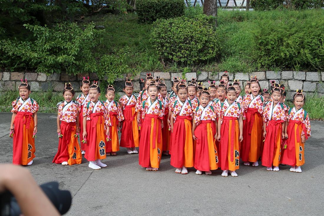 koiyagokuraku18komomo 51