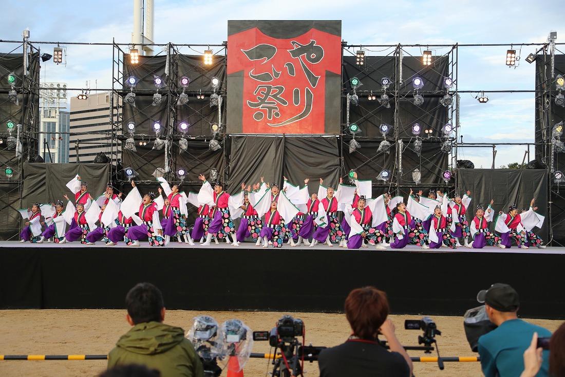 koiya181mainsakura 56