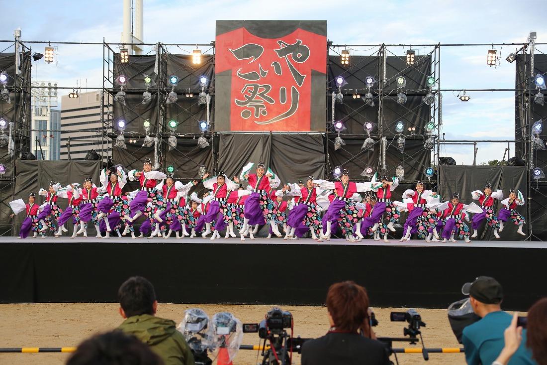 koiya181mainsakura 57