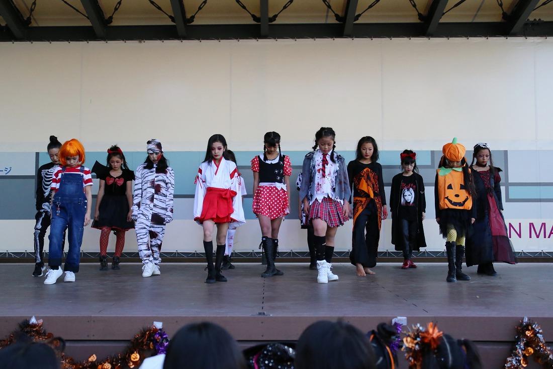 halloween182fg 1