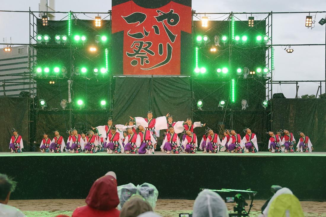 koiya182jushousakura 33