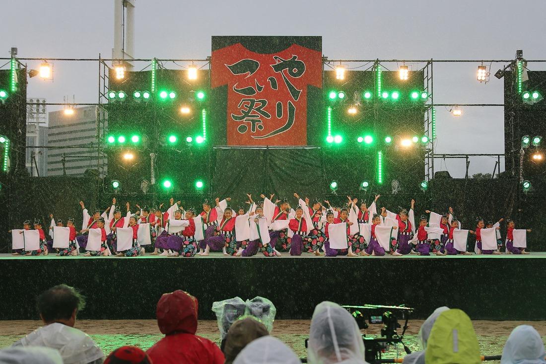 koiya182jushousakura 54