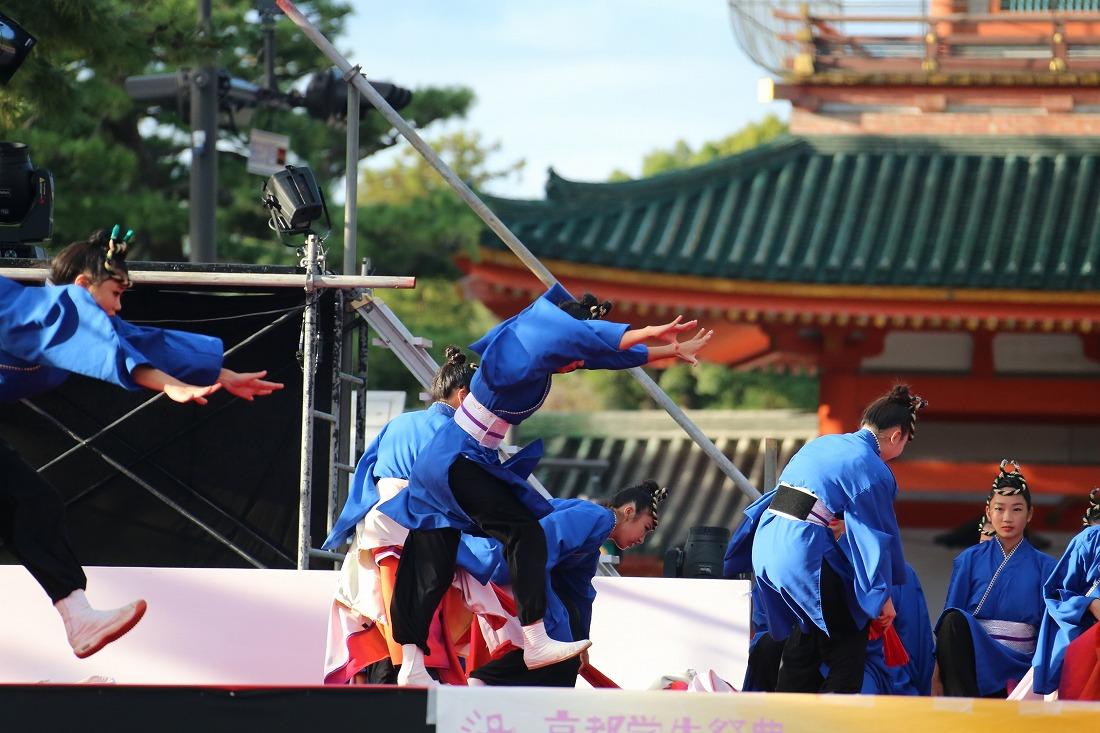 kyouen18final 44