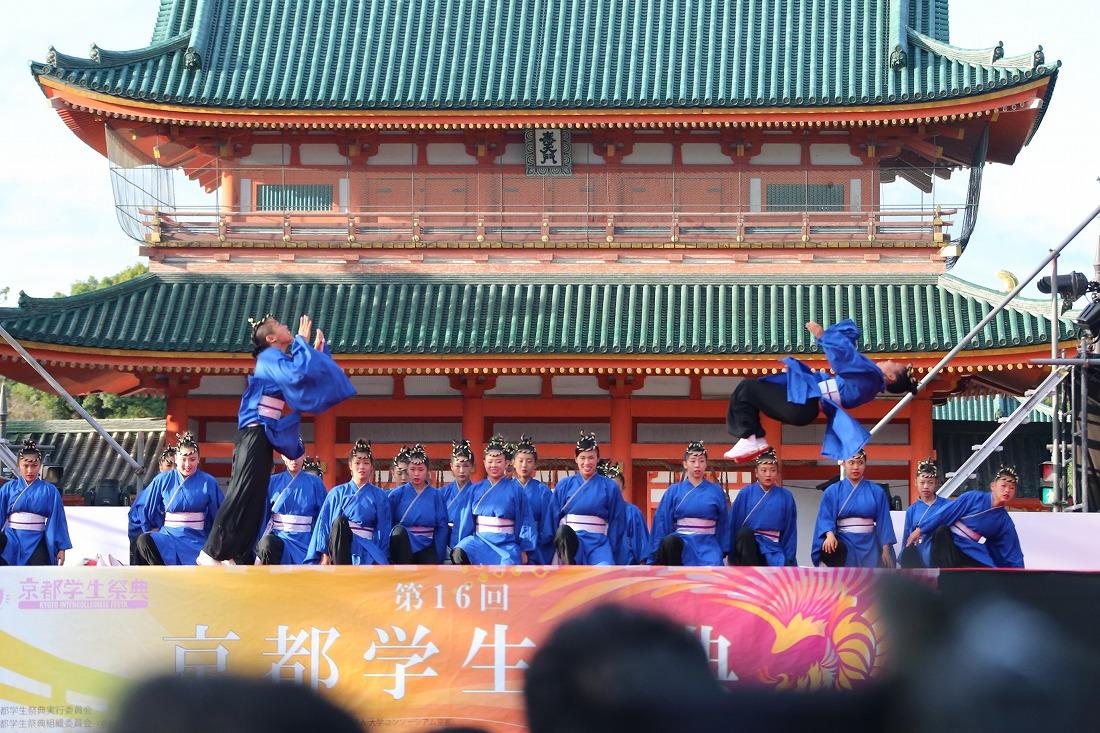 kyouen18final 50