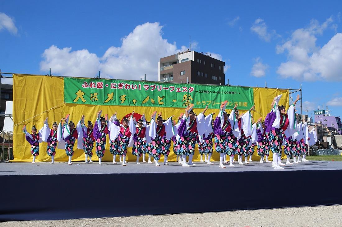 mecha18sakurafuru 37