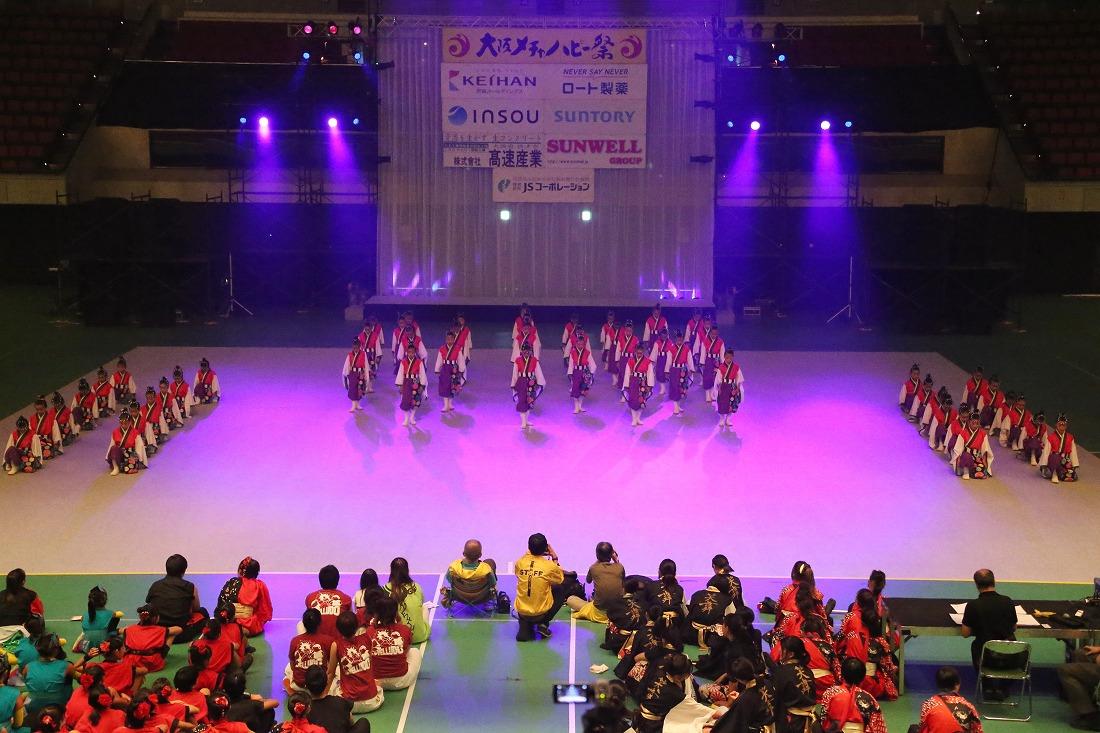 mecha18jushousakura 2