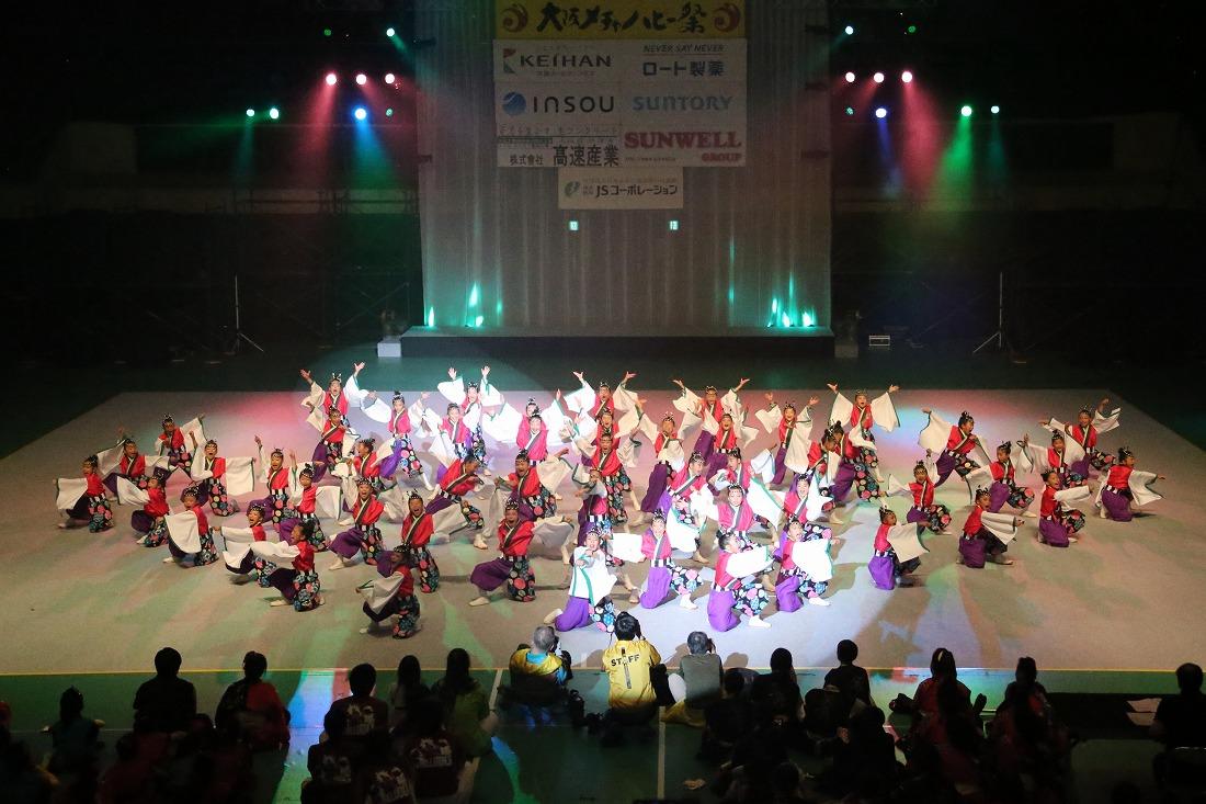 mecha18jushousakura 58