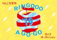 ringogogo19.jpg