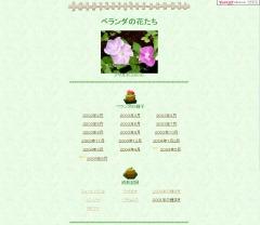 h_hanamenu.jpg