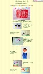 k_mari2001a.jpg