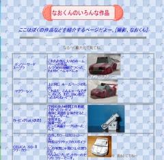 kn_nikki1.jpg
