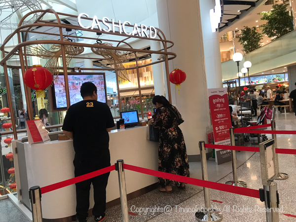 201902foodwOrld_Thai-2.jpg