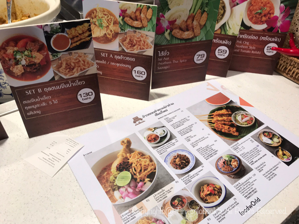 201902foodwOrld_Thai-3.jpg