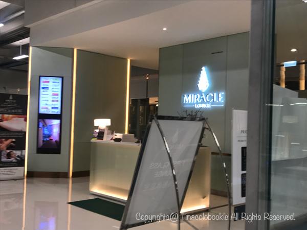 201902mileage_run_Mirecle_lounge-1.jpg