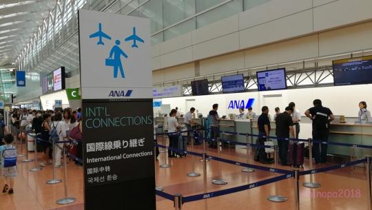羽田空港で、関空乗り継ぎ国際線行きのカウンターが分からなかった