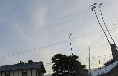010飛行機雲