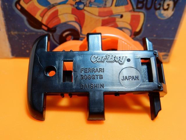 daishin-carboy-16.jpg