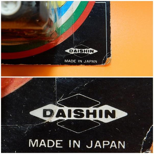 daishin-carboy-23-2.jpg