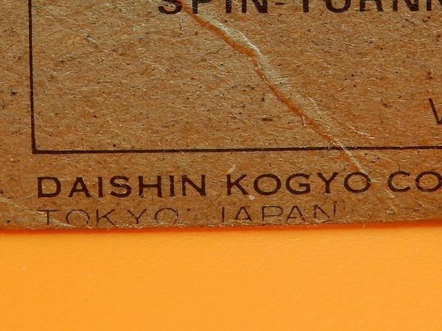 daishin-carboy-26.jpg