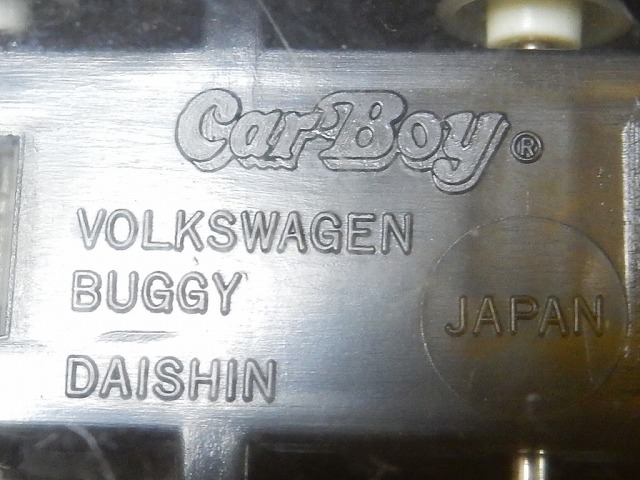 daishin-carboy-32.jpg
