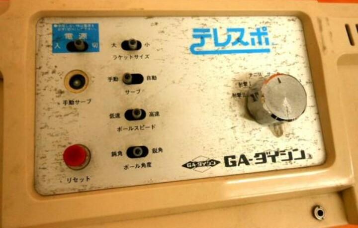 daishin-shiryou11.jpg