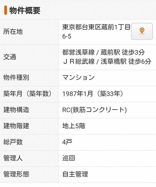 daishin-shiryou9.jpg