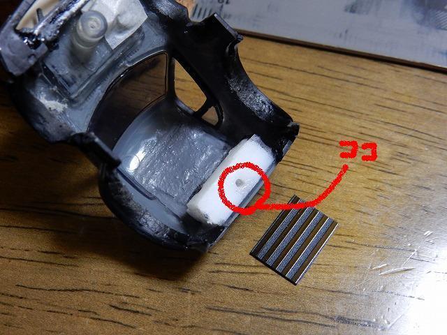 z-rear-diffuser-5-3.jpg