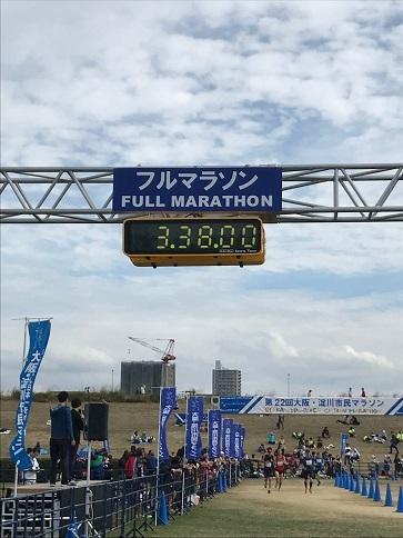 淀川市民マラソン ( 2018.11.4 )