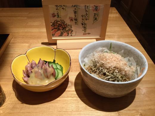 190312玉寿司夕食