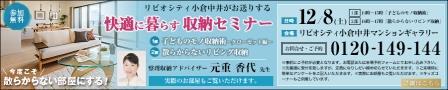 bnr201812_shuunou_pc.jpg