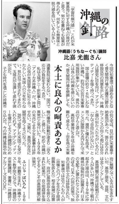 本土」の日本「国民」読むと良いよDpOUms_UcAAl-2w